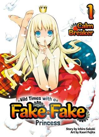 fakefake1_cvr_860.jpg